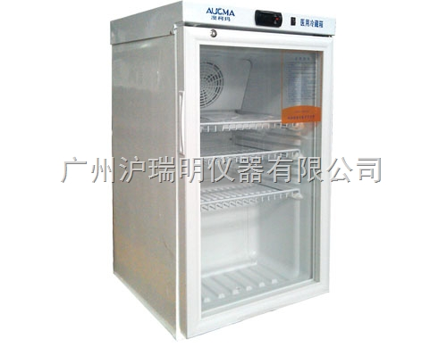 医用冰箱、澳柯玛、海尔YC-60药品冷藏箱(2-8℃)