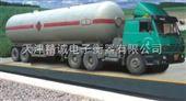 150吨卖电子秤天津地秤厂上门维修地磅工业工程工厂地磅电子秤