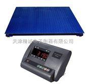 衡器电子秤天津电子秤,衡器生产厂家,天津衡器