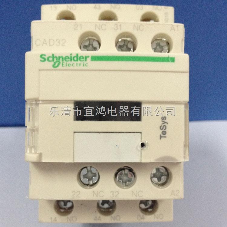 施耐德交流接触器lc1d09m7clc1d12m7clc1d12m7clc1d