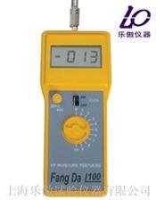 ST-2沙子土壤含水率测定仪