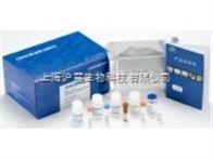 牛粘蛋白1(MUC1)ELISA试剂盒