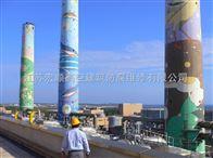 磚煙囪砌筑公司磚煙囪砌筑公司
