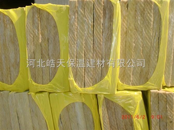 半硬质防火岩棉板//硬质屋面岩棉板价格