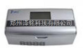 FYL-YDS-C便攜式2-8度藥品冷藏盒/鄉鎮醫院便攜式2-8度藥品冷藏盒