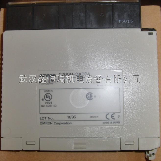欧姆龙 CPM1A 系列PLC 编程电缆接线图 供应