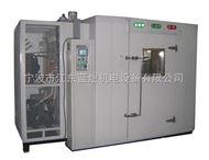 LY-BRS步入式恒定湿热试验室,可程式步入式恒温恒湿试验室
