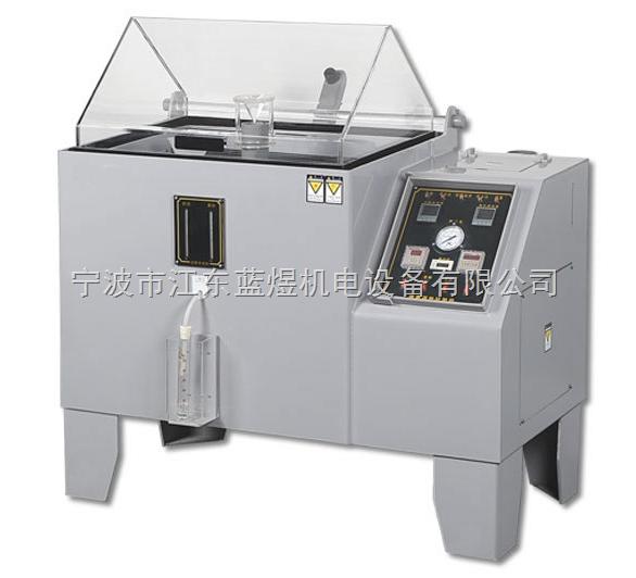 盐雾腐蚀试验机,盐雾测试仪,精密型盐雾试验箱