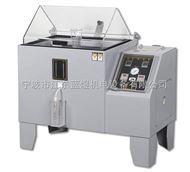 LY-YW盐雾腐蚀试验机,盐雾测试仪,精密型盐雾试验箱