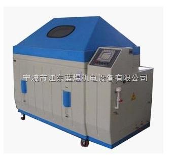 实验室盐雾腐蚀机,轴承耐腐蚀试验箱,橡胶件耐腐蚀试验箱