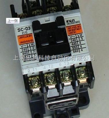供应sc-03 日本原装 富士交流接触器