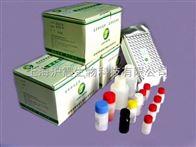 鸡核因子κB(NFκB)ELISA试剂盒