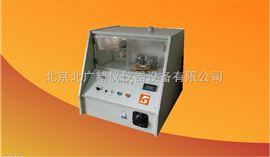 BDH-20KV橡胶塑料耐电弧试验仪