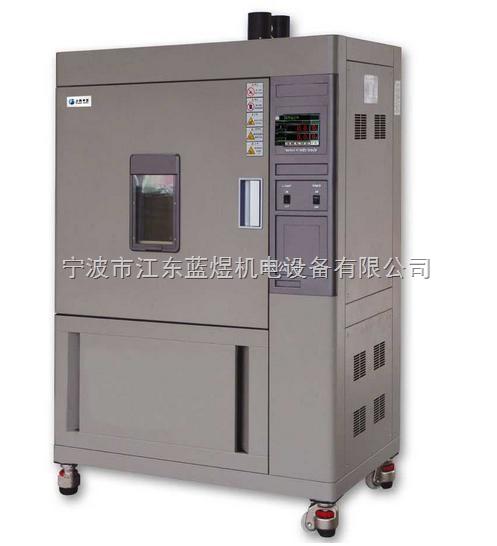 可编程高低温试验箱厂价直销,嘉兴高低温箱直销