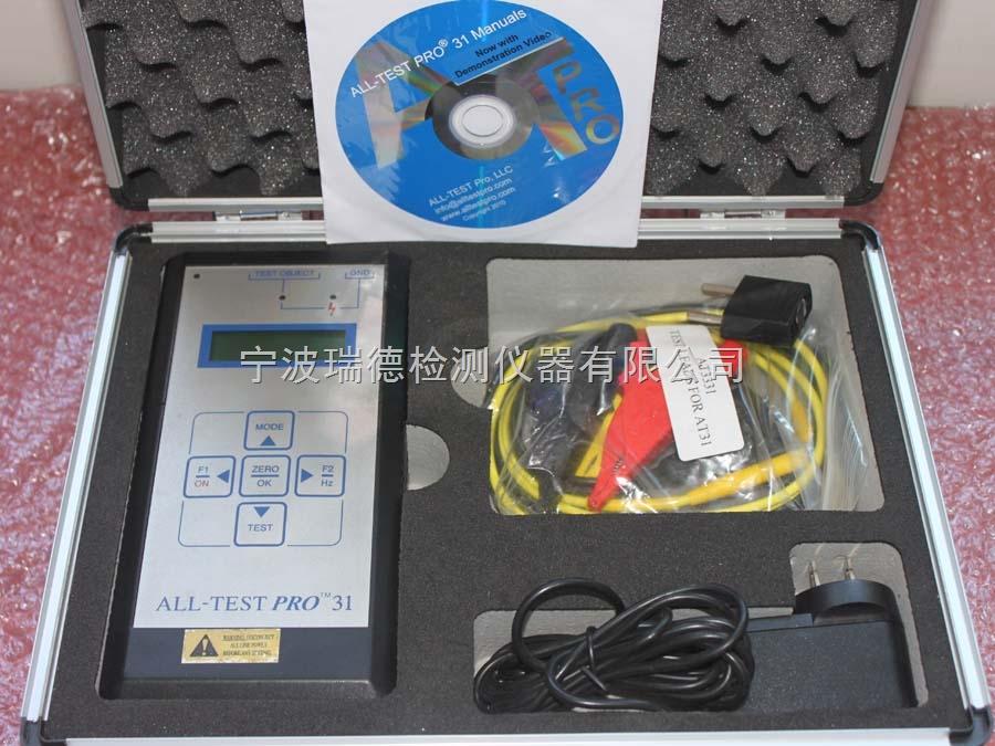 E01BM311E01BM311电机故障检测仪,美国桑美,中国总代理,苏州,广州,上海,天津,郑州