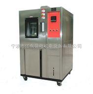 LY-GDW-80L高低温试验箱特价,高低温试验设备材质