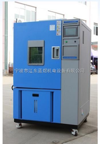高低温交变湿热试验箱,宁波高低温湿热试验机