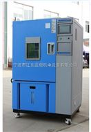 LY-GDJS-150L高低温交变湿热试验箱,宁波高低温湿热试验机