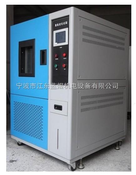 浙江臭氧老化试验机,臭氧老化箱