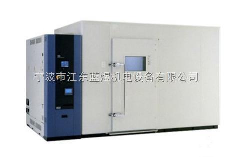 台州恒温恒湿库,环境模拟测试房