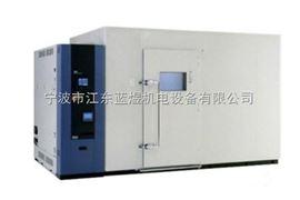 LY-BHS-400台州恒温恒湿库,环境模拟测试房