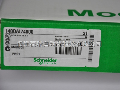 施耐德140系列PLC,140DAI74000特价