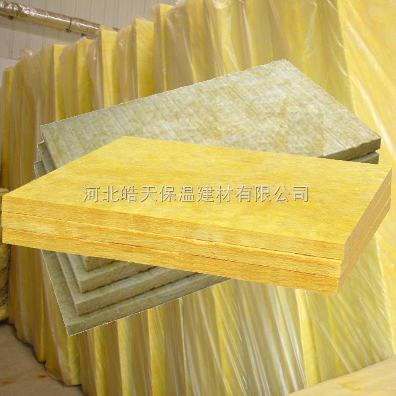 外墙保温岩棉板-外墙保温板订购专线
