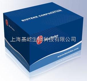 全血基因组DNA提取试剂盒(离心柱型)