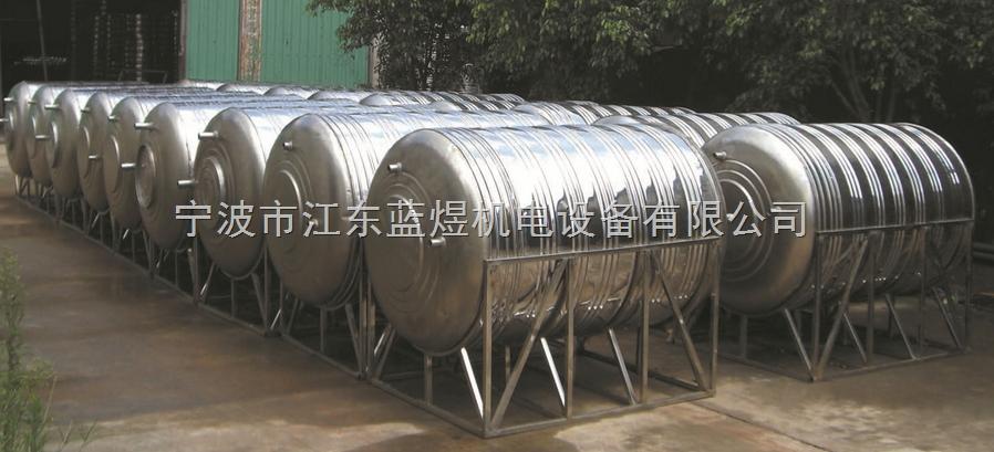 圆形不锈钢水箱,10吨不锈钢水箱,卧式不锈钢水箱