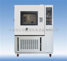 LY-SC沙尘试验箱,砂尘试验机厂商
