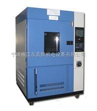 LY-XD-900氙灯耐气候老化试验箱,氙灯老化试验箱