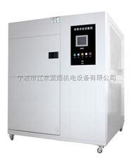 LY-WDCJ-42三箱式冷热冲击试验机,三厢温度冲击试验机