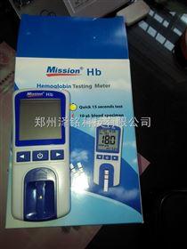 HB新疆hb血紅蛋白檢測試紙條*/血紅蛋白儀器
