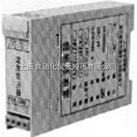 上海自动化仪表一厂KFP-1100隔离配电器