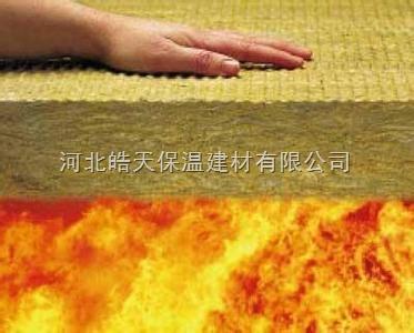 岩棉防火板价格保温岩棉制品防火等级