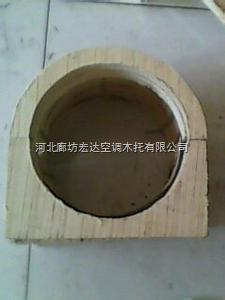 隔冷垫木-管道垫木