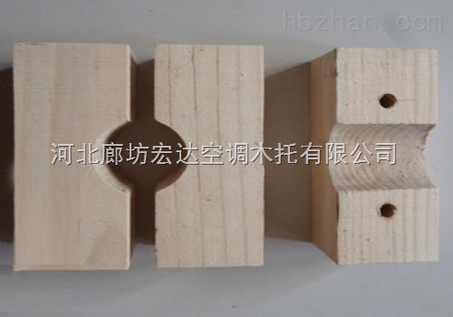异形管道木托-管道垫木