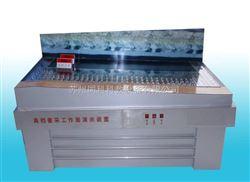 TKMAC-07普采工作面生产系统及安全演示装置