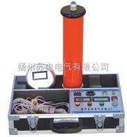 SDZF智能化直流高壓發生器