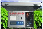 重金属测量仪/土壤肥料检测仪