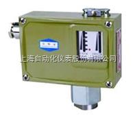 上海远东仪表厂0817307压力控制器/压力开关/D504/7DK小切换差0.3-6.3MPa