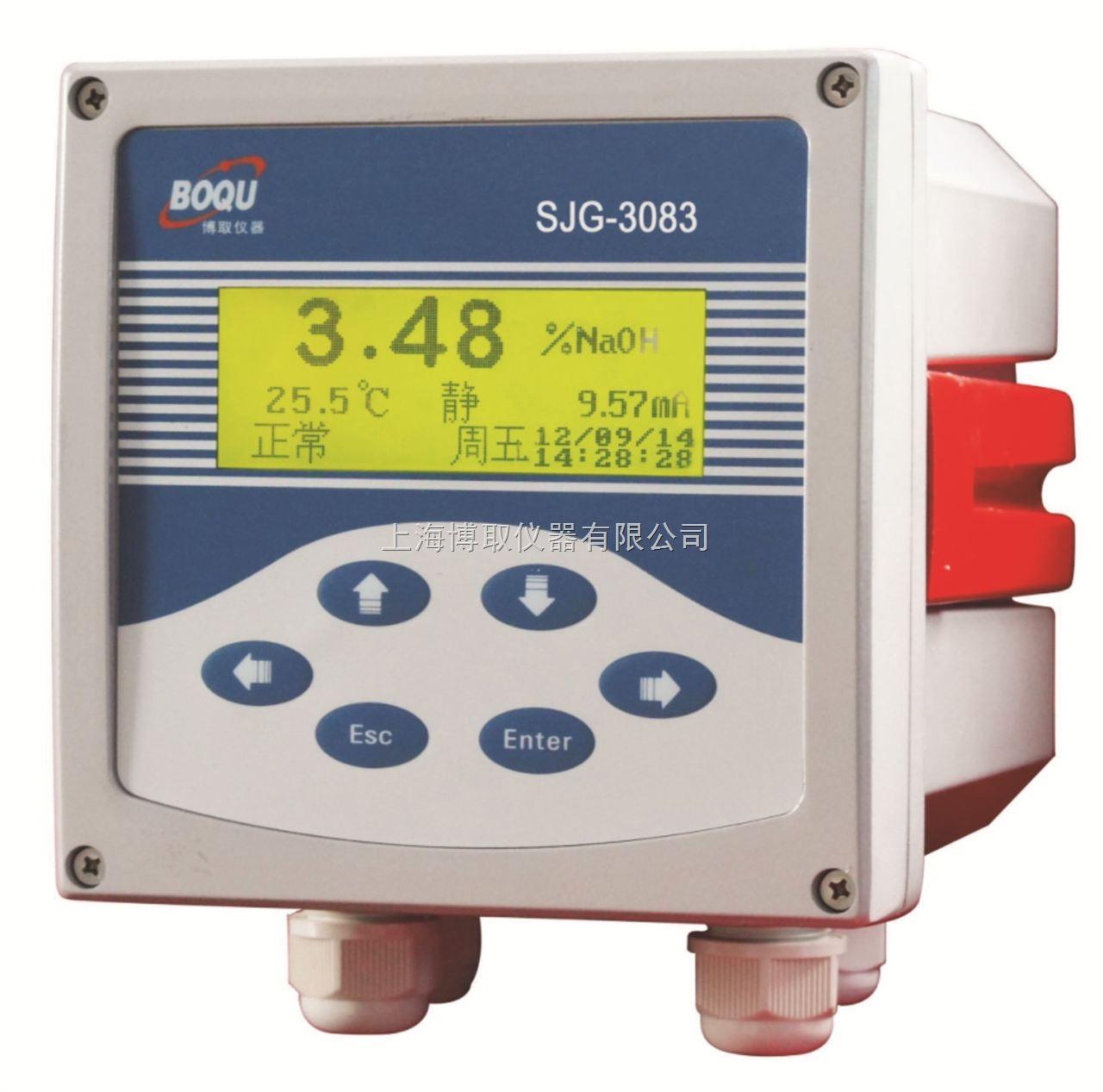 微量氧含量測定儀DOG-3082A