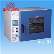 GRX-9053A热空气消毒箱