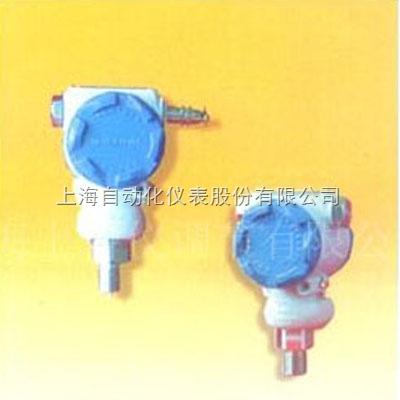 上海调节器厂DBYG-2000/ST532扩散硅压力变送器