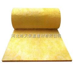 防火铝箔复合离心玻璃棉卷毡//屋面防火玻璃棉卷毡