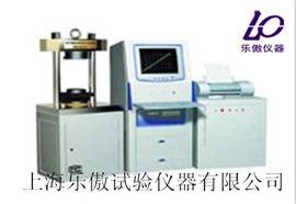GTM工程陶瓷弹性模量试验仪