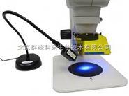 体视显微镜荧光适配器