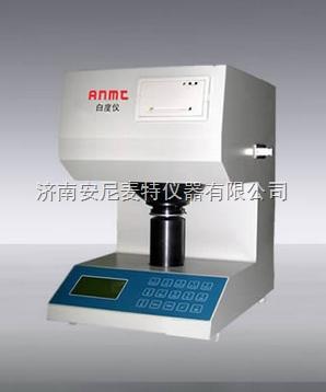 供应纸张专用白度仪、白度测试仪、台式白度仪、纸张白度仪
