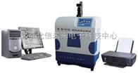 凝胶成像分析系统 新型凝胶成像分析系统