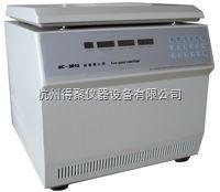 HC-3512中科中佳高速离心机HC-3512
